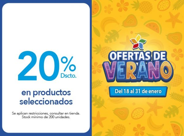 20% Dscto. en productos seleccionados. City Sports - Mall del Sur