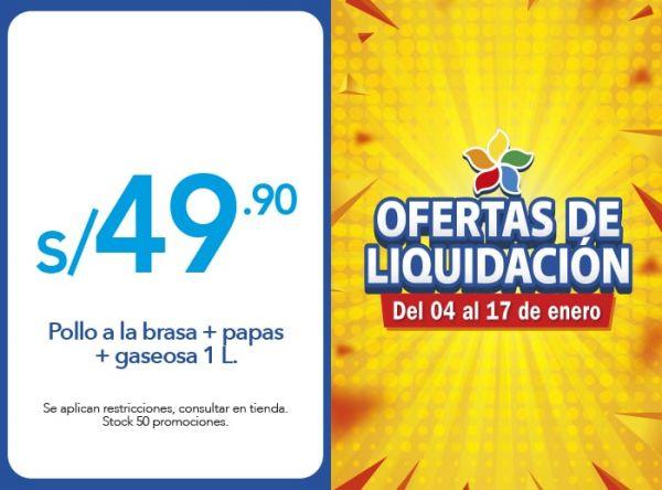 POLLO A LA BRASA + PAPAS + GASEOSA 1 L. A S/. 49.90 RUSTICA - Mall del Sur