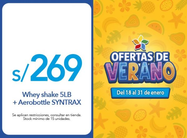 """Whey shake 5LB + Aerobottle SYNTRAX  a solo s/269 "" Nutripoint - Mall del Sur"
