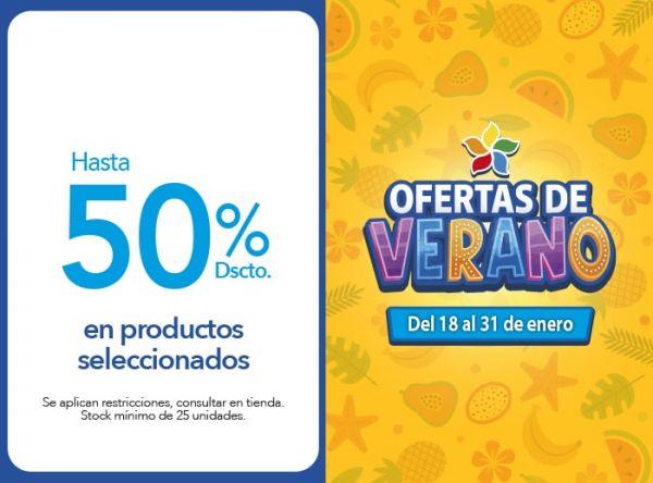 Hasta 50% de descuento en productos seleccionados PUMA - Mall del Sur
