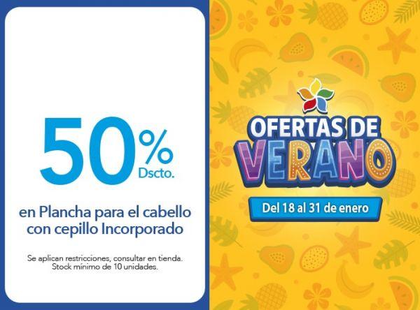 50% Dscto. en Plancha para el cabello con cepillo Incorporado - Soleil - Mall del Sur