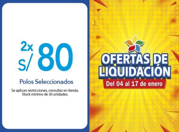 POLOS SELECCIONADOS 2 X S/ 80.00 Almendra - Mall del Sur