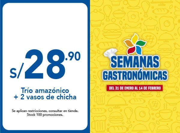 TRÍO AMAZÓNICO +2 VASOS DE CHICHA DE 12ONZ. S/28.90 - Plaza Norte