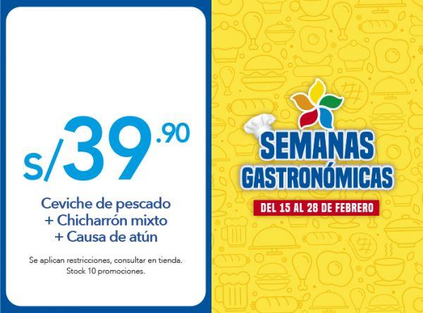 CEVICHE DE PESCADO + CHICHARRÓN MIXTO + CAUSA DE ATÚN A S/39.90 Don Buffet - Mall del Sur
