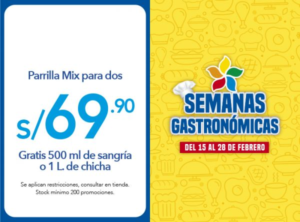 PARRILLA MIX PARA DOS A S/ 69.90 . GRATIS 500 ML DE SANGRÍA O 1 L. DE CHICHA Mediterraneo - Mall del Sur