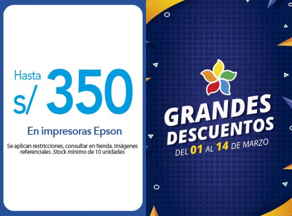 HASTA S/.350 .00 DSCTO.EN IMPRESORAS EPSON COMPUUSA - Mall del Sur