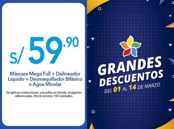 MÁSCARA MEGA FULL + DELINEADOR LÍQUIDO + DESMAQUILLADOR BIFÁSICO O AGUA MICELAR A SOLO S/59.90 ÉSIKA - Mall del Sur