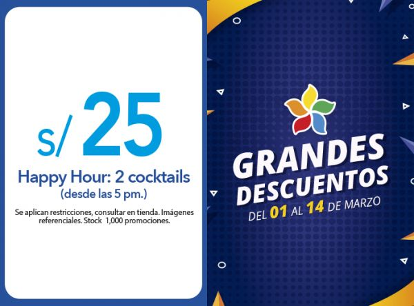 HAPPY HOUR: 2 COCKTAILS X S/ 25.00 DESDE LAS 5 PM. FRIDAY'S - Mall del Sur