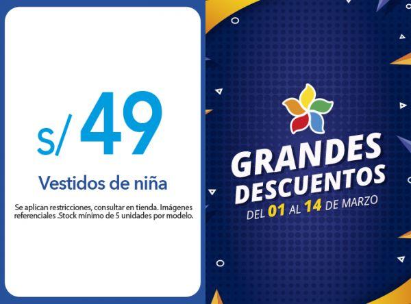VESTIDOS DE NIÑA S/49.00 MABRUK  - Mall del Sur