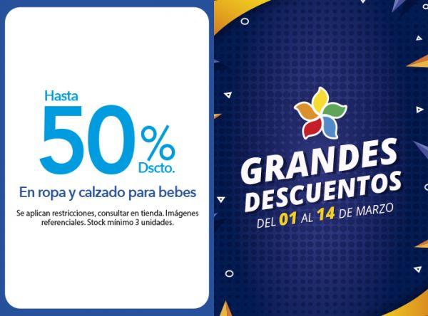 HASTA 50% DSCTO EN ROPA Y CALZADO PARA BEBES PILLÍN - Mall del Sur