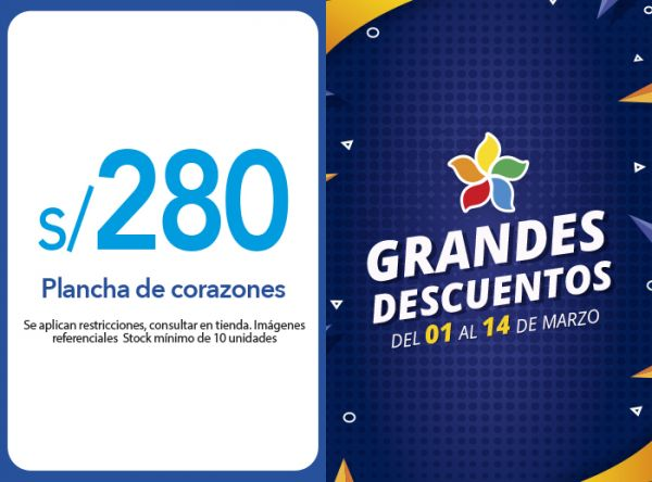 PLANCHA DE CORAZONES A S/ 280.00 Soleil - Mall del Sur