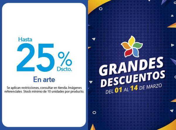 HASTA 25% DSCTO. EN ARTE. Tai Loy - Mall del Sur
