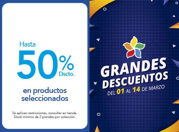 HASTA 50% DSCTO.EN PRODUCTOS SELECCIONADOS BABY CLUB CHIC - Mall del Sur