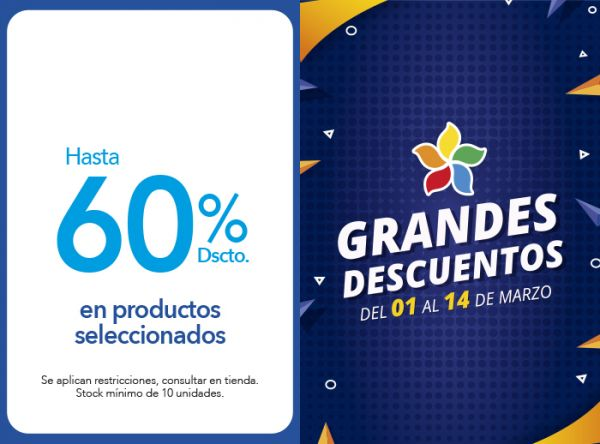 HASTA 60% DSCTO.EN PRODUCTOS SELECCIONADOS. BE SIFRAH - Mall del Sur