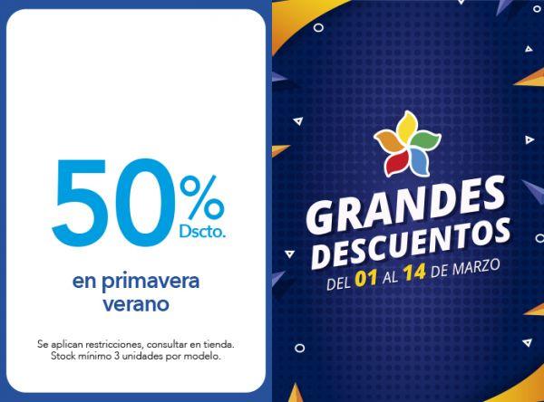 50% DSCTO.EN PRIMAVERA VERANO Bruno Ferrini - Mall del Sur