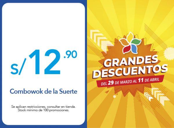 COMBOWOK DE LA SUERTE A S/ 12.90 - Plaza Norte