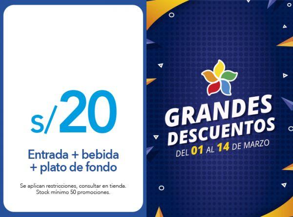 ENTRADA + BEBIDA + PLATO DE FONDO A S/ 22.00 Chili´s - Mall del Sur