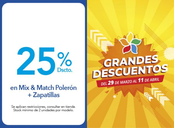 25% DSCTO.EN MIX & MATCH POLERÓN + ZAPATILLAS - Plaza Norte