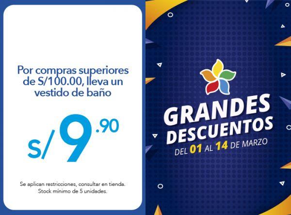 POR COMPRAS SUPERIORES DE S/100.00, LLEVA UN VESTIDO DE BAÑO A S/9.90. LILI PINK   - Mall del Sur