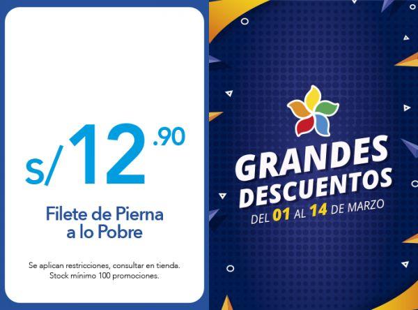 FILETE DE PIERNA A LO POBRE A S/ 12.90 Otto Grill - Mall del Sur