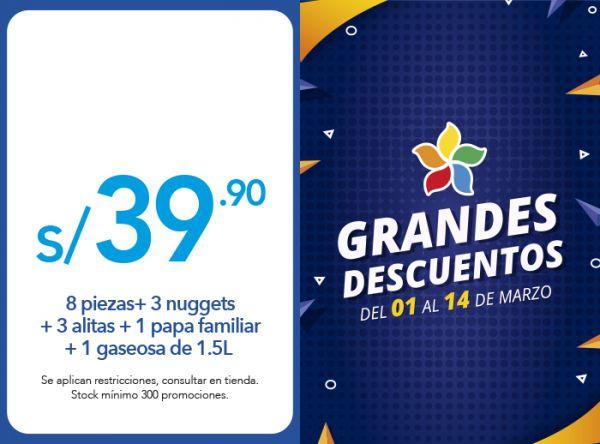 8 PIEZAS+ 3 NUGGETS + 3 ALITAS + 1 PAPA FAMILIAR + 1 GASEOSA DE 1.5L A S/ 39.90 Popeyes - Mall del Sur