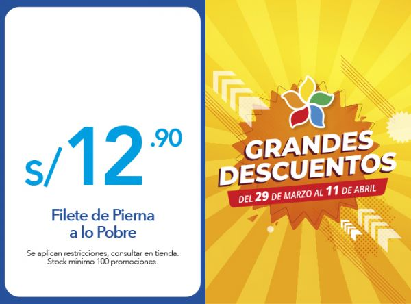 FILETE DE PIERNA A LO POBRE A S/ 12.90 - Plaza Norte