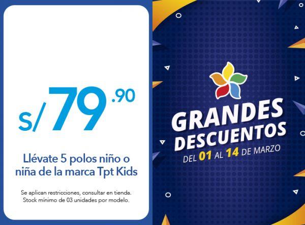 LLÉVATE 5 POLOS NIÑO O NIÑA DE LA MARCA TPT KIDS A SOLO S/79.90 - Plaza Norte