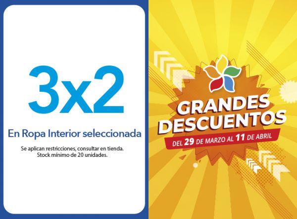 3X2 EN ROPA INTERIOR SELECCIONADA  - Plaza Norte