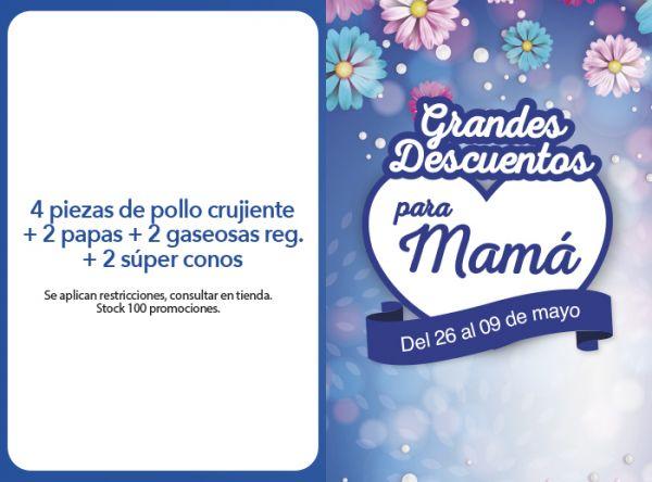 4 PIEZAS DE POLLO CRUJIENTE + 2 PAPAS + 2 GASEOSAS REG. + 2 SÚPER CONOS Mc Donalds - Mall del Sur