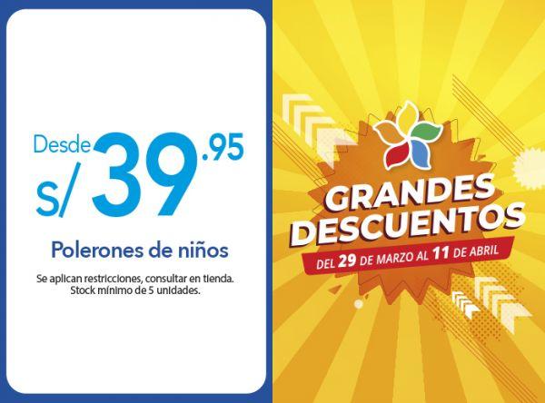 POLERONES NIÑOS DESDE S/39.95 - Plaza Norte