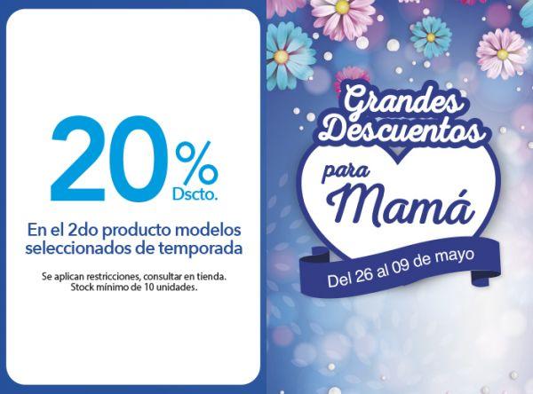 20% DSCTO.EN EL 2DO PRODUCTO MODELOS SELECCIONADOS DE TEMPORADA Viale - Mall del Sur