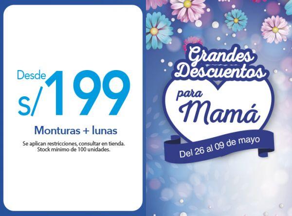 MONTURAS + LUNAS DESDE 199 SOLES Vision Center - Mall del Sur