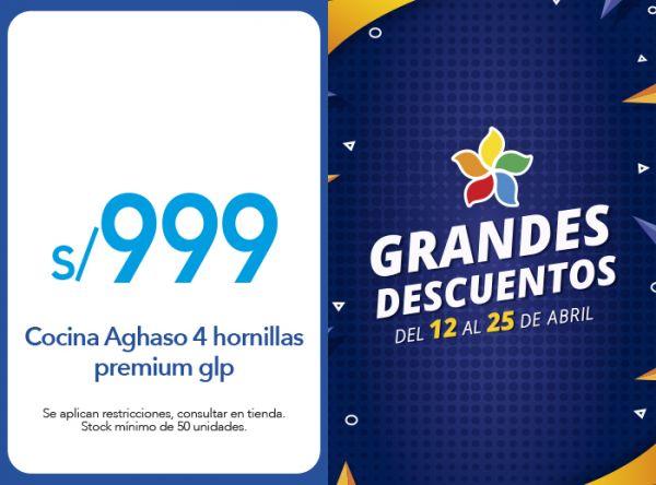COCINA AGHASO 4 HORNILLAS - PREMIUM GLP A S/999 - AGHASO - Mall del Sur
