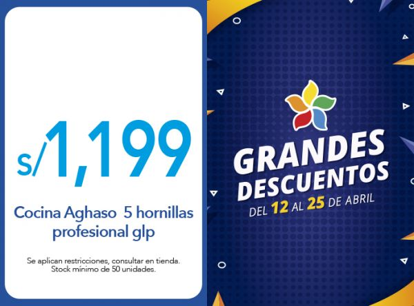 COCINA AGHASO 5 HORNILLAS - PROFESIONAL GLP A S/1,199 - AGHASO - Mall del Sur
