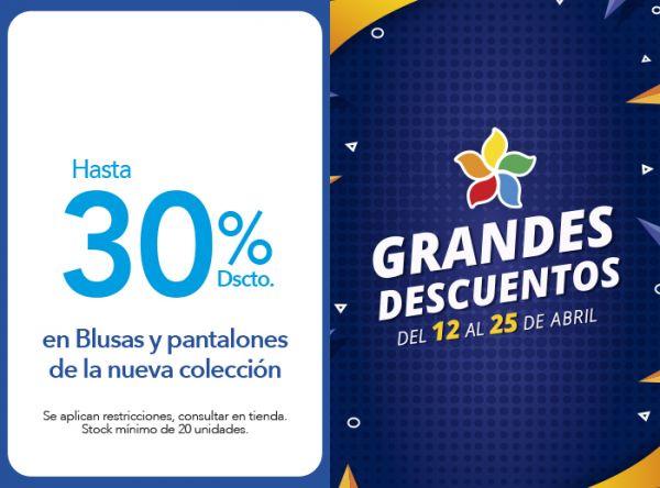 HASTA 30% DSCTO EN BLUSAS Y PANTALONES DE LA NUEVA COLECCIÓN Almendra - Mall del Sur