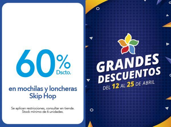60% DSCTO.EN MOCHILAS Y LOCHERAS SKIP HOP Baby Infanti - Mall del Sur
