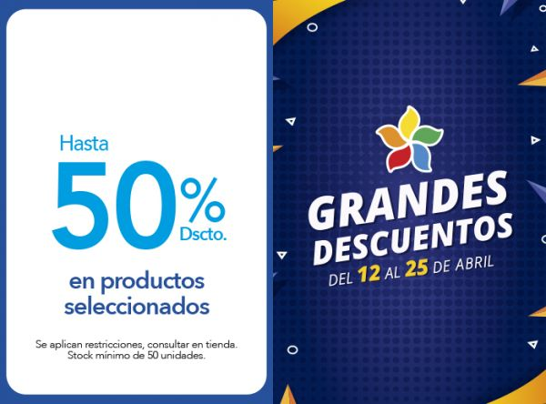 HASTA 50% DSCTO.EN PRODUCTOS SELECCIONADOS - Plaza Norte
