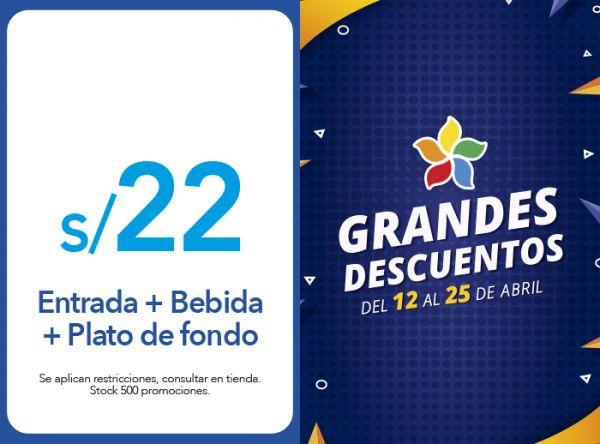 ENTRADA + BEBIDA + PLATO DE FONDO A S/22.00 Chili´s - Mall del Sur
