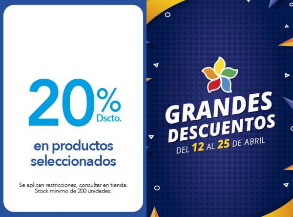 20% DE DSCTO. EN PRODUCTOS SELECCIONADOS. City Sports - Mall del Sur