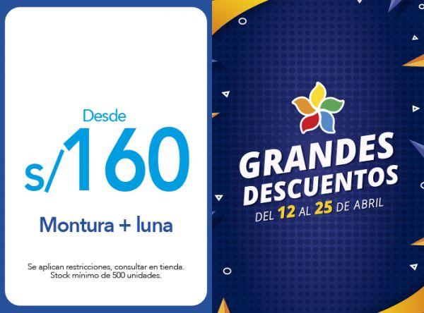 MONTURA + LUNA DESDE S/160 Econópticas - Mall del Sur