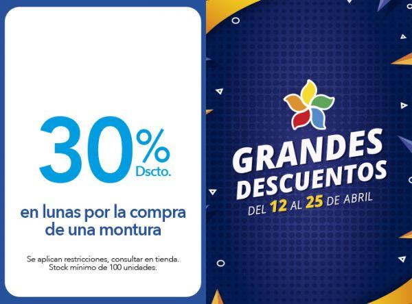 30% DSCTO. EN LUNAS POR LA COMPRA DE UN MONTURA GMO - Mall del Sur