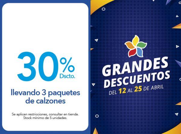 30% DSCTO LLEVANDO 3 PAQUETES DE CALZONES. LILI PINK   - Mall del Sur