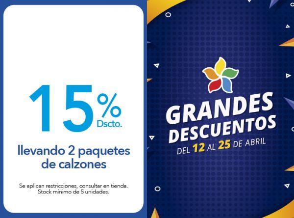 15% DSCTO LLEVANDO 2 PAQUETES DE CALZONES - Plaza Norte