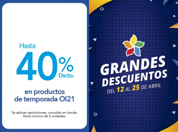 HASTA 40% DSCTO.EN PRODUCTOS DE TEMPORADA OI21 MILK BLUES - Mall del Sur