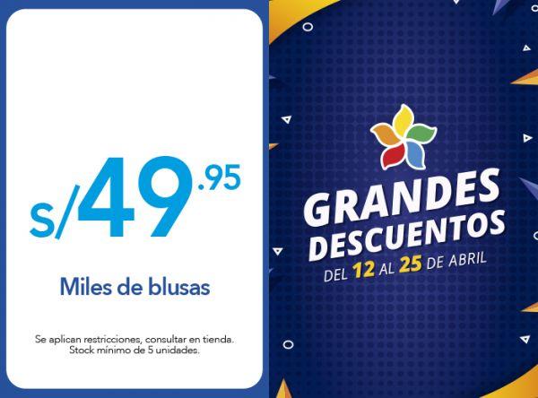 MILES DE BLUSAS A S/ 49.95 Oechsle - Mall del Sur