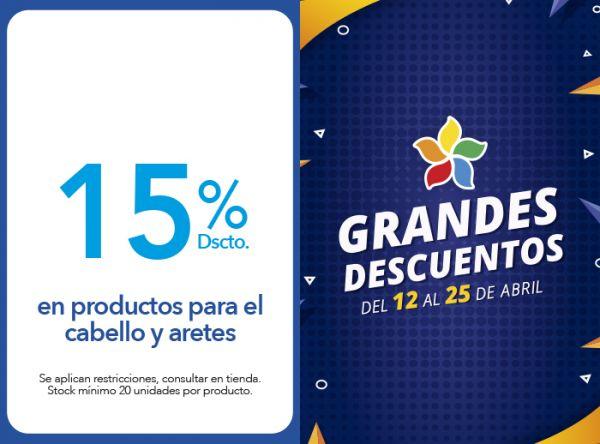 15% DSCTO. EN PRODUCTOS PARA EL CABELLO Y  ARETES SAFARI KIDS - Mall del Sur