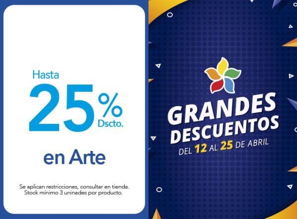 HASTA 25% DSCTO. EN ARTE Tai Loy - Mall del Sur