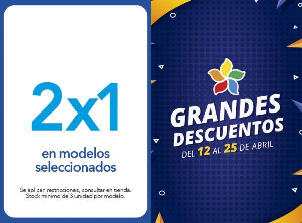 2X1 EN MODELOS SELECCIONADOS - Viale - Mall del Sur