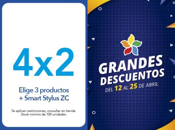 4 X 2 (ELIGE 3 PRODUCTOS + SMART STYLUS ZC) - Plaza Norte