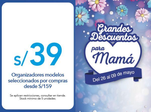 ORGANIZADORES A S/39.00 MODELOS SELECCIONADOS POR COMPRAS DESDE S/159.00 Crepier  - Mall del Sur